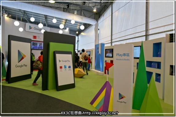 「Google play 遊樂園」免費入場,體驗70款遊戲、探索未來 (2015/11/20-12/13) 22566459244_cac506f7ee_o_thumb_3