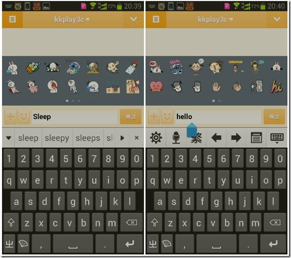 LINE 4.6.0 更新:自動配對訊息情緒貼圖,訊息可轉傳10個聊天室 kkplay3c-0807-3_thumb