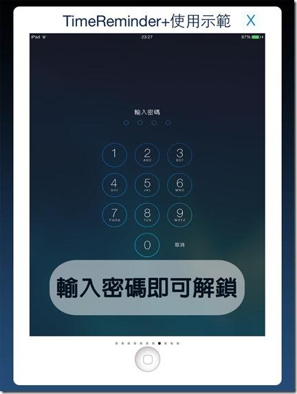 TimeReminder+ 管理小朋友使用iPad時間 (iOS) kkplay3c-0514-2_zps0f1a3c0c_thumb