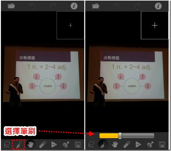 TouchRetouch:照片有路人甲?手指滑一滑輕鬆擦除(Android/iOS) kkplay3c-TouchRetouch-4_thumb