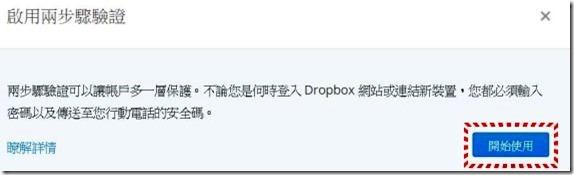 kkplay3c-dropbox-5