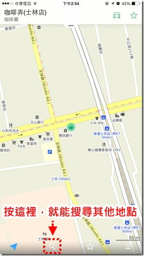 kkplay3c-MAPS.ME Pro-4
