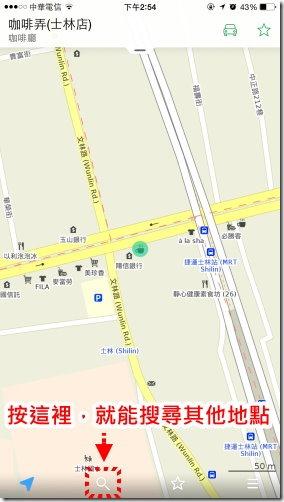 [限時免費] 超精細離線地圖 MAPS.ME Pro,出國推薦必裝 App! kkplay3c-MAPS.ME-Pro-4_thumb