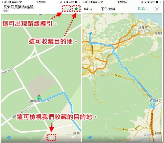 kkplay3c-MAPS.ME Pro-7