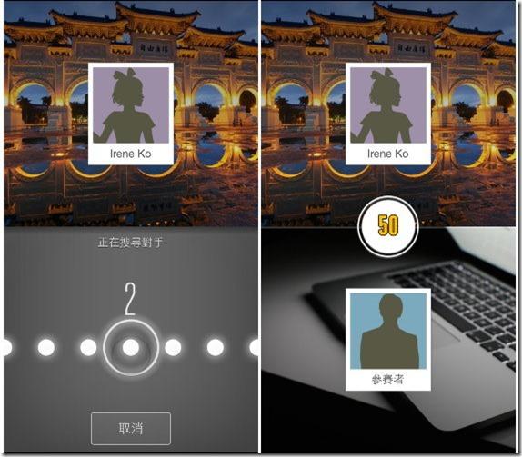 你也是「知識王」嗎? 快來挑戰線上真人搶答遊戲 -3_thumb