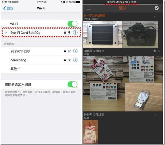 相機沒有 Wi-Fi 功能?來張 Eye-Fi Mobi 無線記憶卡,照片隨拍隨傳 21831771114_bdf913a171_z_thumb