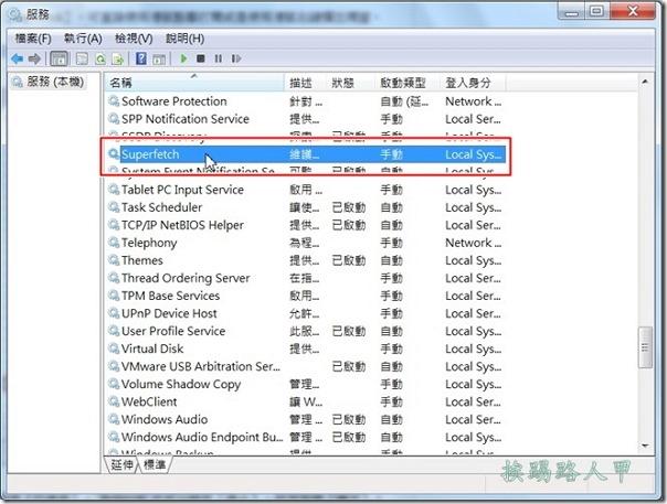 舊電腦的救星-SSD 固態硬碟與Windows7/8優化設定 ssd-06_thumb