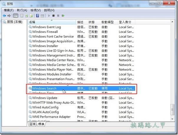 舊電腦的救星-SSD 固態硬碟與Windows7/8優化設定 ssd-08_thumb
