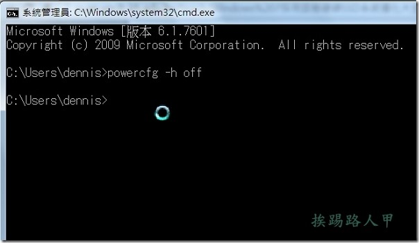 舊電腦的救星-SSD 固態硬碟與Windows7/8優化設定 ssd-12_thumb