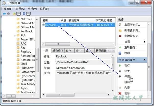 舊電腦的救星-SSD 固態硬碟與Windows7/8優化設定 ssd-17_thumb