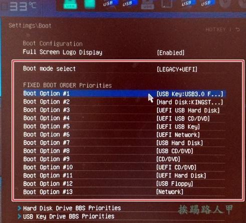 Windows 8/8.1使用VHD建立Windows 10的多重開機系統 a86x-04