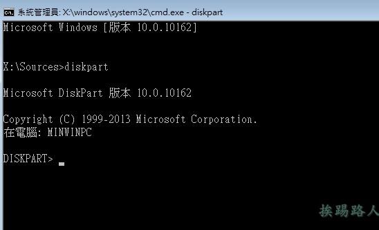 Windows 8/8.1使用VHD建立Windows 10的多重開機系統 w810-10