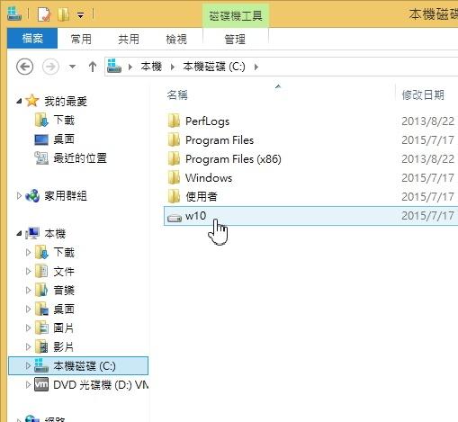 Windows 8/8.1使用VHD建立Windows 10的多重開機系統 w810-21