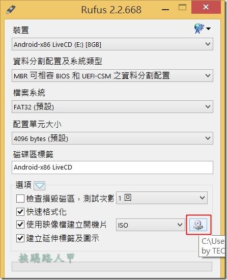 將Android x86 5.x安裝到USB磁碟上,讓你的PC或筆電擁有雙系統 a86x-02_thumb
