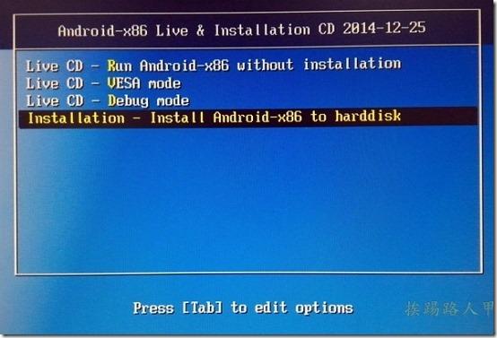 將Android x86 5.x安裝到USB磁碟上,讓你的PC或筆電擁有雙系統 a86x-05_thumb