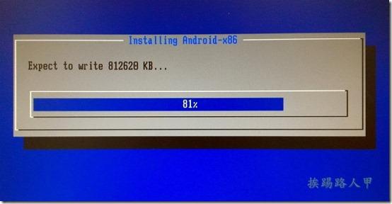 將Android x86 5.x安裝到USB磁碟上,讓你的PC或筆電擁有雙系統 a86x-24_thumb