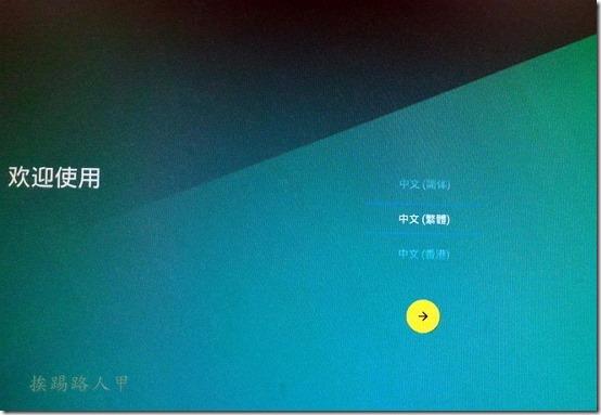 將Android x86 5.x安裝到USB磁碟上,讓你的PC或筆電擁有雙系統 a86x-27_thumb