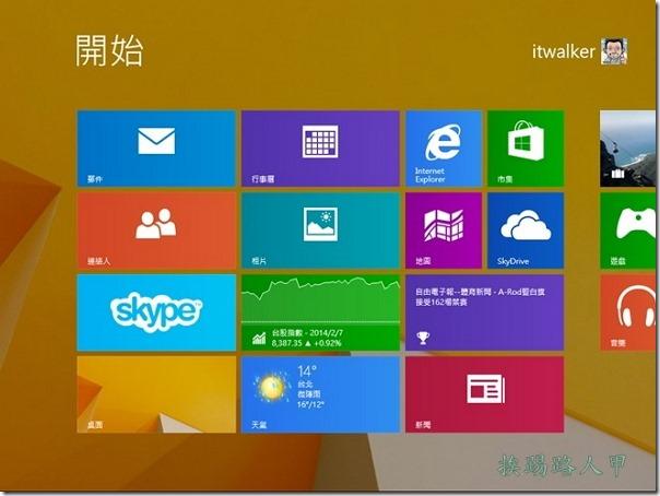 13 個用 Windows 8.1 必會的優化操作技巧 w81-02_thumb
