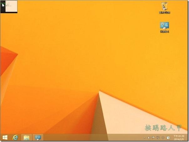 13 個用 Windows 8.1 必會的優化操作技巧 w81-04_thumb