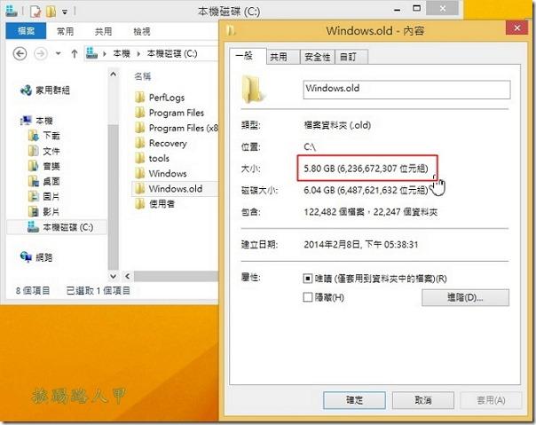 13 個用 Windows 8.1 必會的優化操作技巧 w81-05_thumb