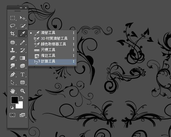 Photoshop 越做越簡單了,巨X電腦可以退我學費嗎? (拭淚) 計算工具-01