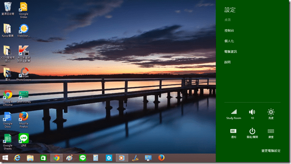 ASUS EeeBook X205TA 極致輕薄 超值小筆電最佳選擇 002_thumb