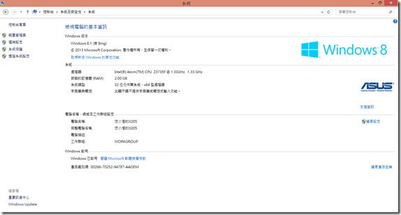 ASUS EeeBook X205TA 極致輕薄 超值小筆電最佳選擇 _thumb_7