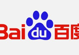 China's Baidu Looks for Secondary Share Listing