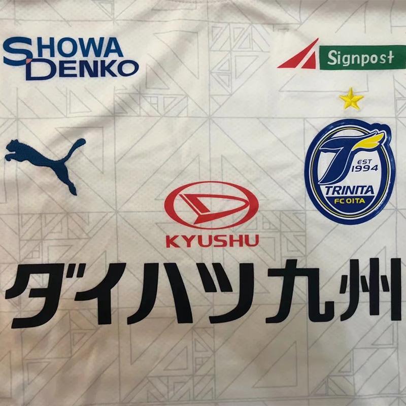 US$ 14.5 - 2020-21 Oita Trinita Away White Fans Soccer Jersey J1 大分三神 - www ...
