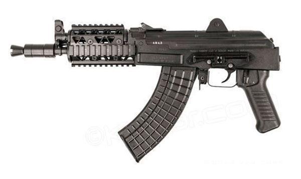Arsenal SAM7K-R Semi Auto pistol