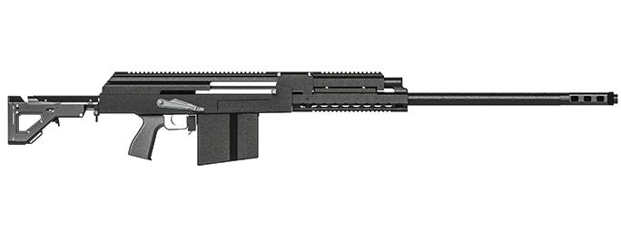 AK50 BMG Gun
