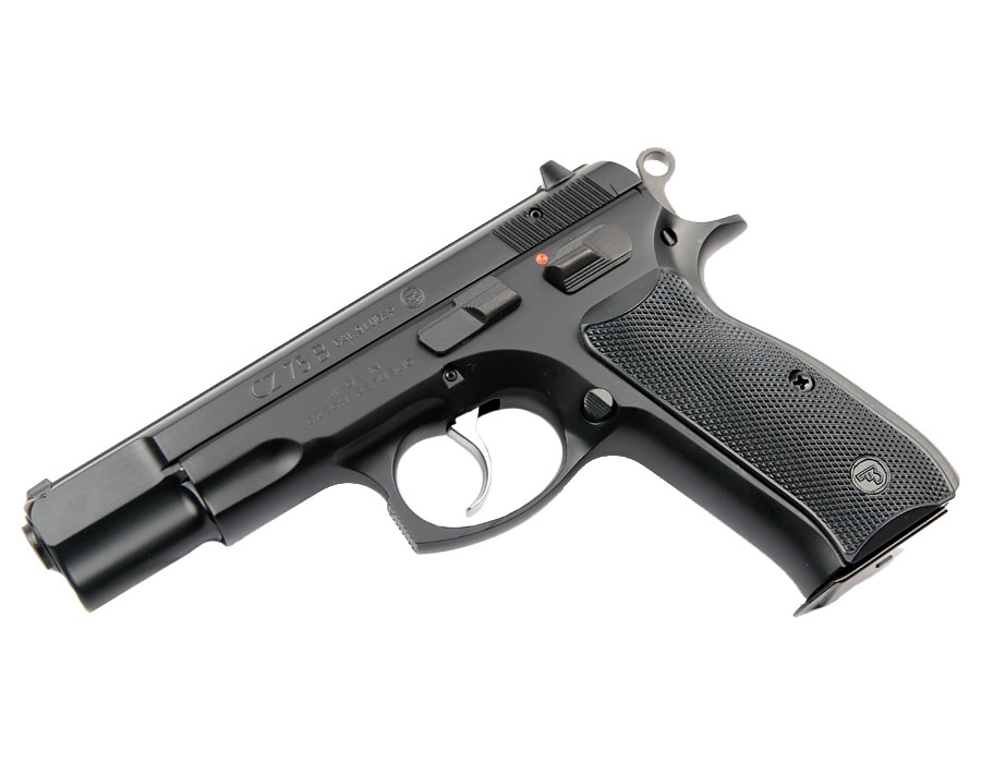 CZ 75 B - A great double stack 1911