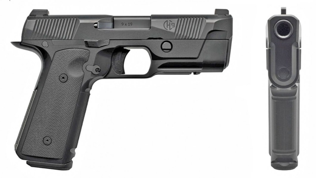 Hudson MFG H9: A great EDC Gun