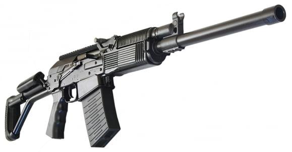 Molot Vepr 12 for sale, AK-47 shotgun