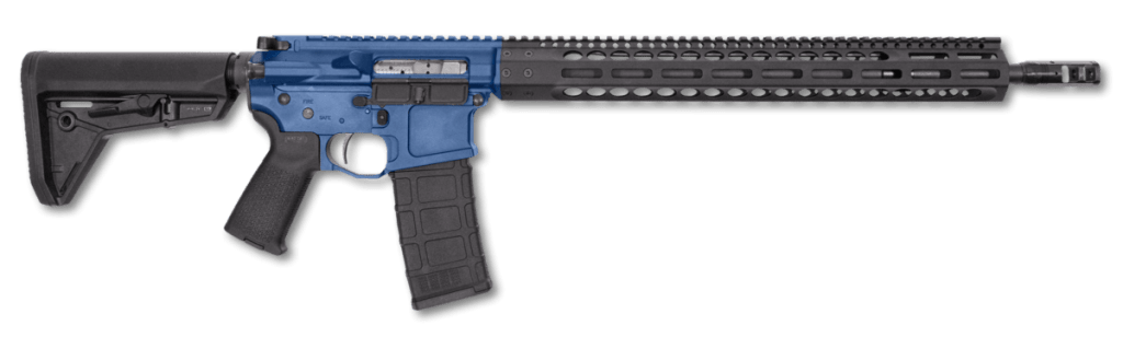 10 Best AR-15 For Sale For $2000 - 2019 6