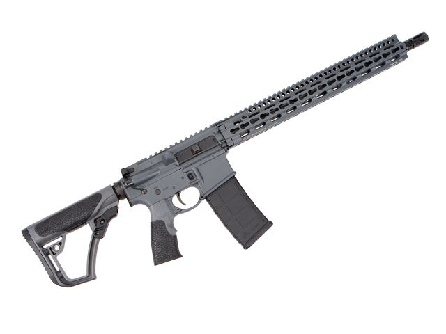10 Best AR-15 For Sale For $2000 - 2019 1