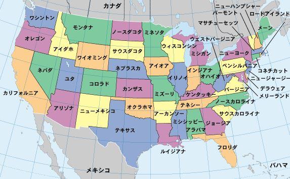 アメリカ 州 人口