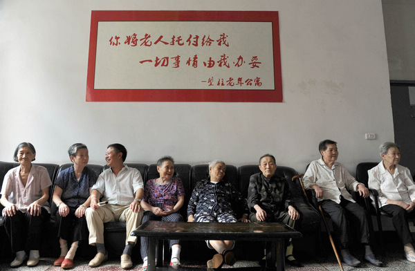 More measures sought for aiding elderly population