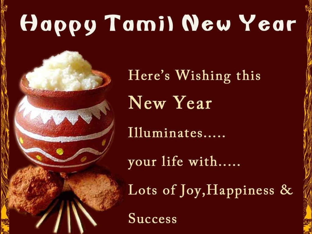 Happy New Year Wishes Messages Quotes Sayings Sms For