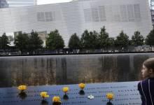 Photo of أمريكا تحيي الذكرى الـ 18 لأحداث 11 سبتمبر