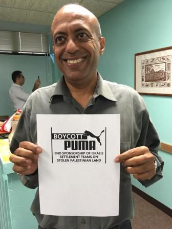 boycottpuma12