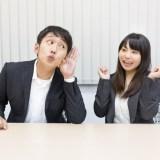 韓国人は何ですぐ歳を聞く?