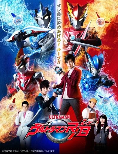 Drive Saga : Kamen Rider Brain Subtitle Indonesia - Usaginime