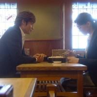Kyou wa Kaisha Yasumimasu episodes 1-2