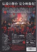 DVD_back_s