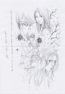 joshikosei1_1_paper_s