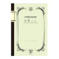 140415_teiichi_goods1