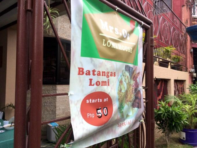 フィリピンの美味しいローカルフード。Lomiを食べてみた話