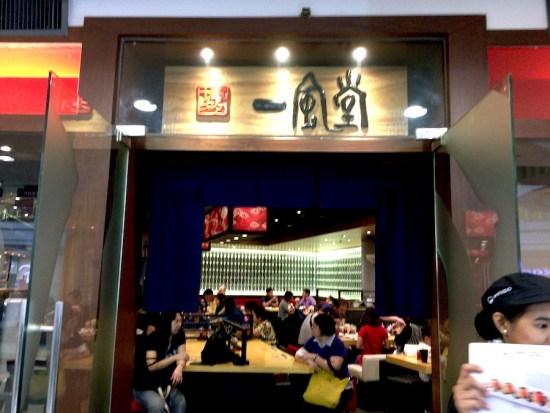 【フィリピンの一風堂】マニラで日本のラーメンが堪能できる!一風堂の価格と場所はここ