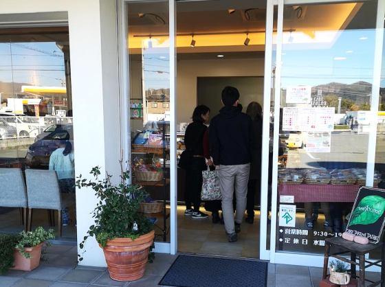 和歌山県岩出市ケーキ工房匠太平の入り口